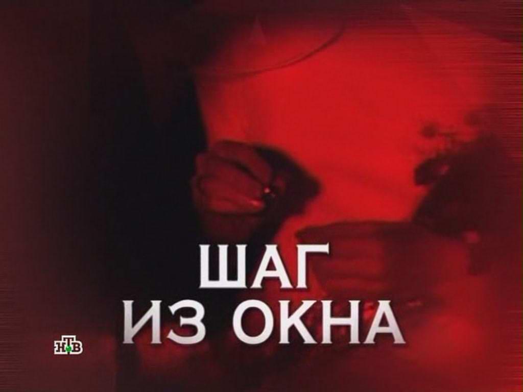 """Материалы за Июль 2015 года """" Следствие вели"""