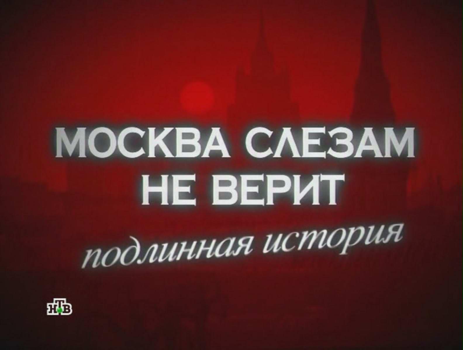 следствие вели с каневским онлайн смотреть: