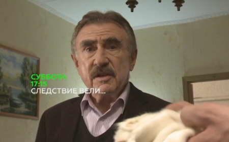 Следствие вели… с Леонидом Каневским.